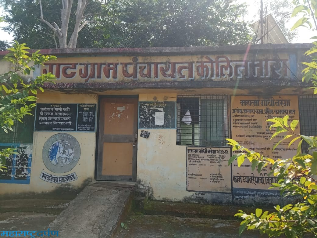 किरंगी सर्रा या गावातील मागील दोन 2 महिन्यापासून विद्युत बंद