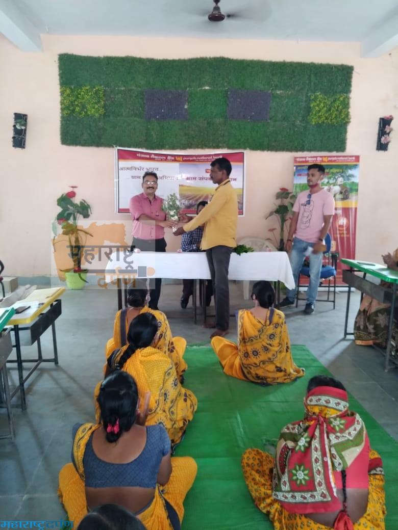 बनपुरी येथे ग्राम संपर्क अभियानाचे आयोजन : पंजाब नॅशनल बॅकेचा उपक्रम