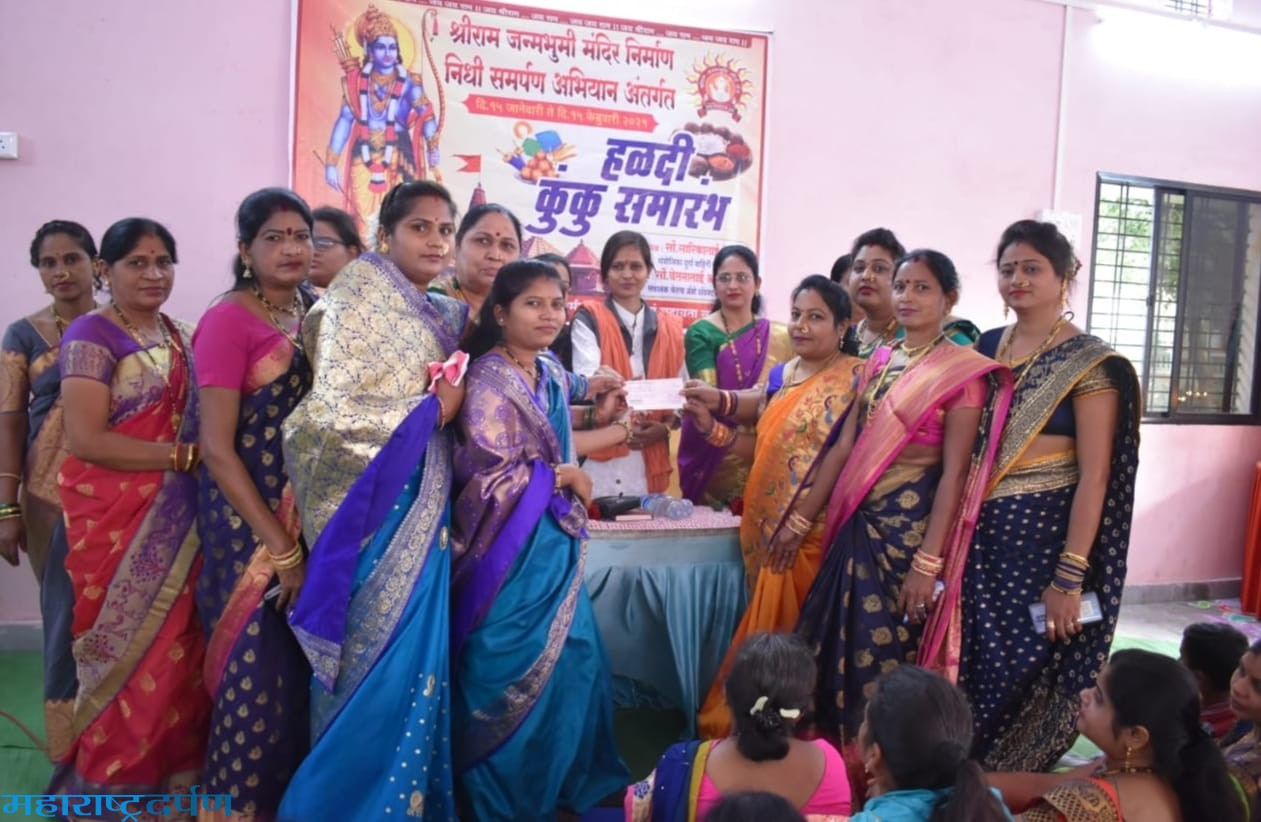 महिला बचत गटाचा हळदी-कुंकू कार्यक्रम संपन्न