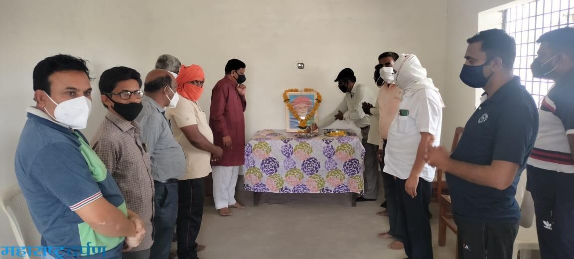 माहात्मा ज्योतीबा फुले जयंती ग्रामोन्नती प्रतिष्ठाण व्दारे साजरी