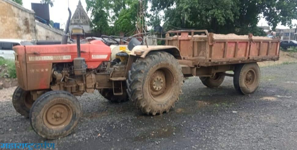 कन्हान पोलिसांनी अवैध रेती वाहतुकीचा ट्रॅक्टर पकडला :तीन लाख तीन हजार रूपयाचा मुद्देमाल जप्त